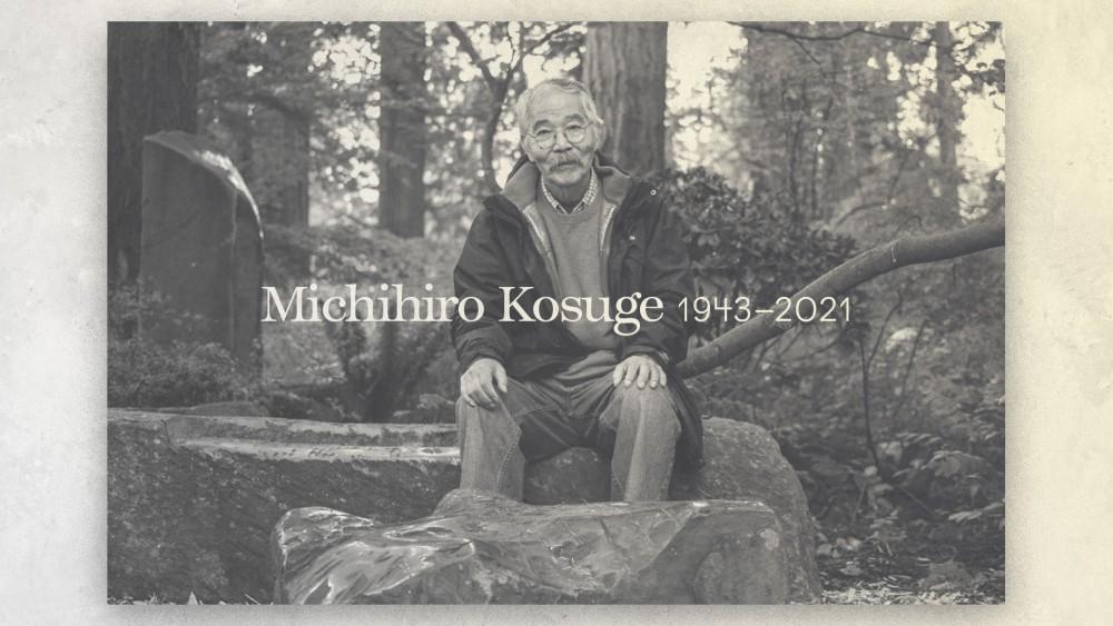 PSUGD honors Michihiro Kosuge, 1941–2021